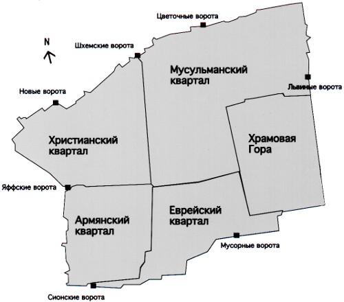 Карта схема Старого города